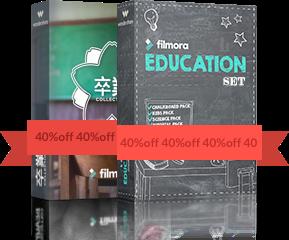 Filmora 卒業+ 教室コレクションバンドル