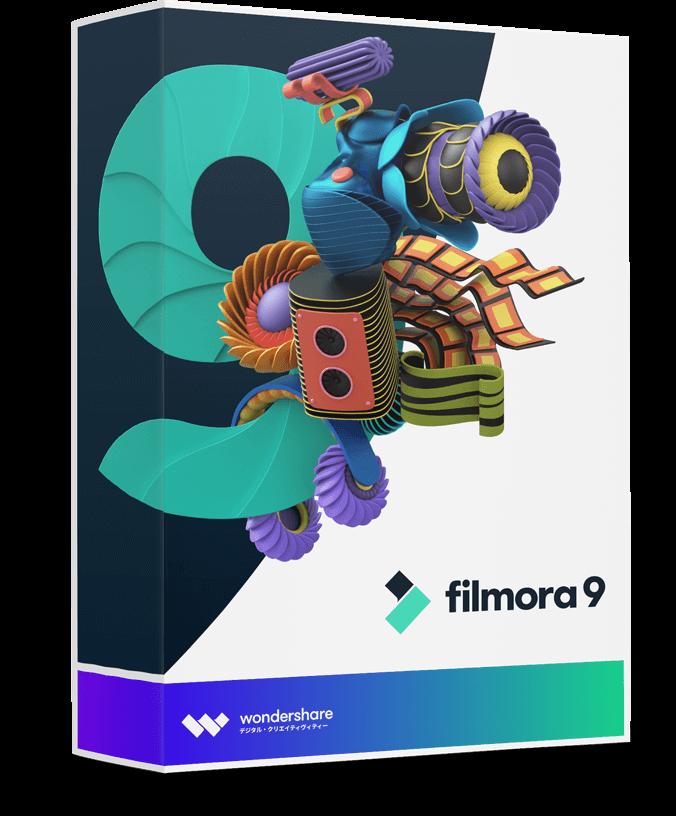 Filmora9パッケージ