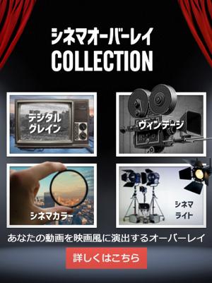 filmora traval collection