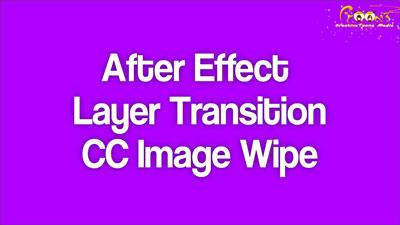 cc image wipe