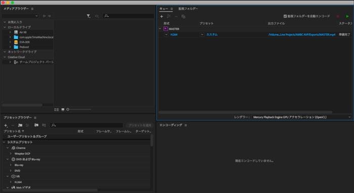 Adobe Premiere Proの書き出しを高品質で行う方法