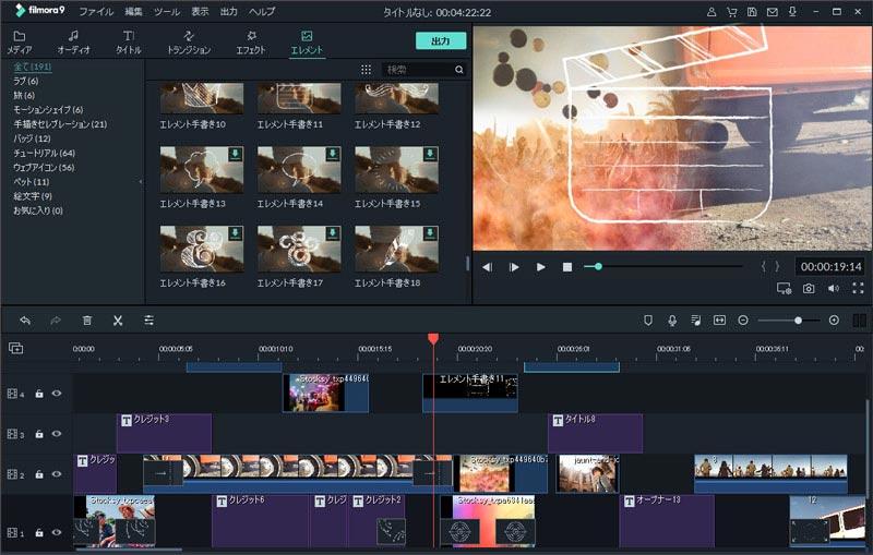 動画カット,タイムラインにドラッグアンドドロップ