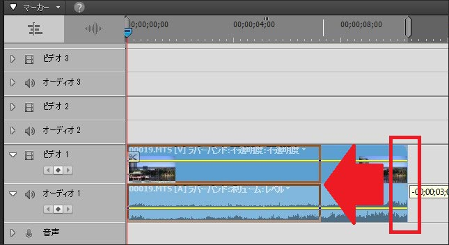 Adobe Premiere Elements動画を編集する