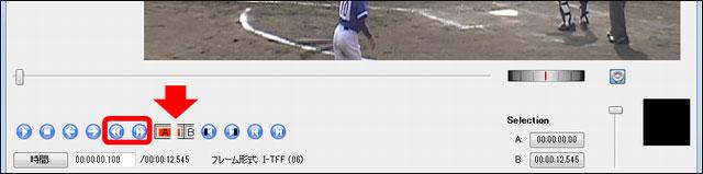 MPEG動画ファイルをカット