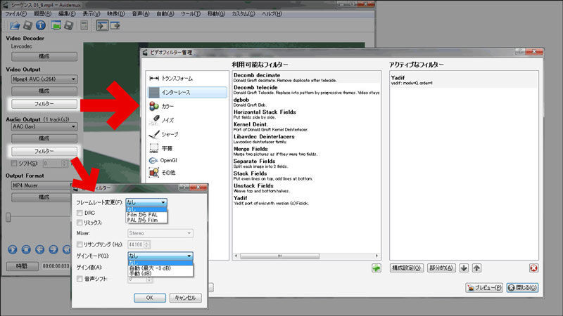 MPEG動画ファイルをフェードインさせる