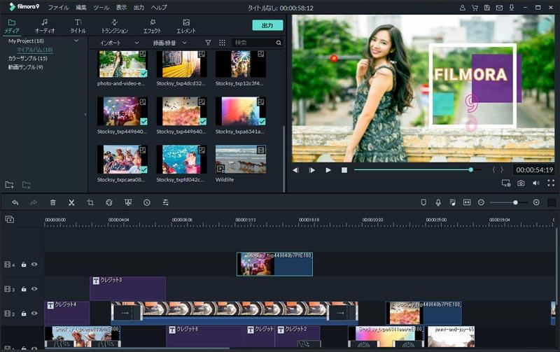 動画や画像編集ソフト