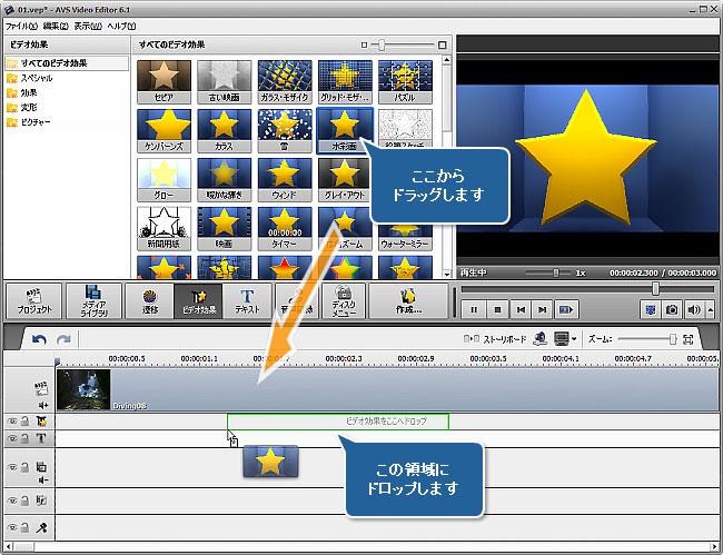 AVI動画を編集する