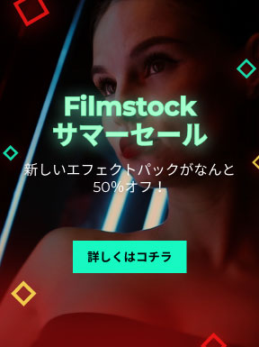 filmstock-vfx-camp