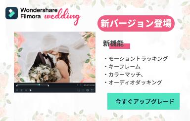 Filmora トリック動画コンテスト