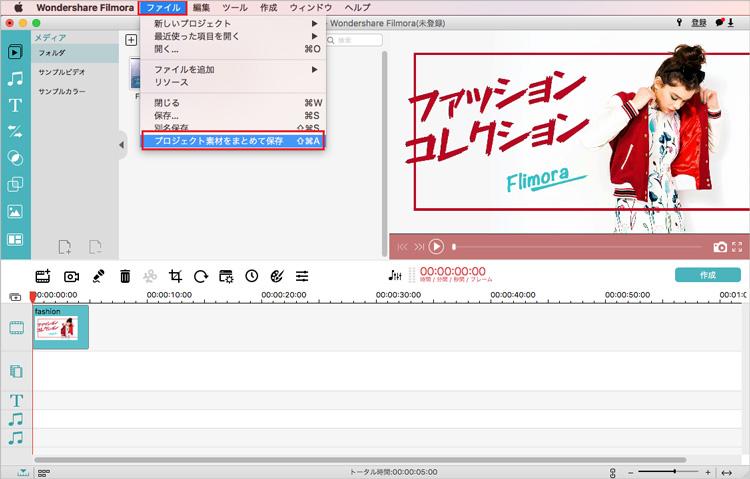 コピーペースト Mac版