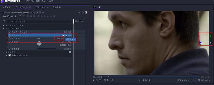 filmoraproベクタースコープ