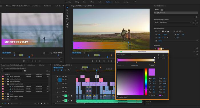 プロ用動画編集ソフトおススメ3:Adobe「Premiere Pro」