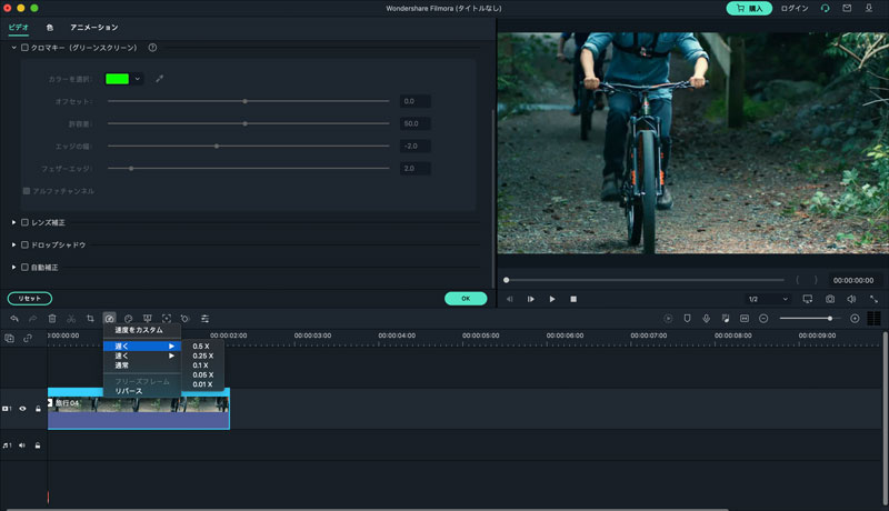 Filmora 9 for Mac Enhance videos