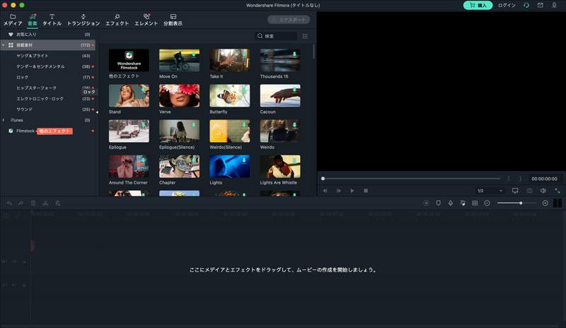 動画にオーディオファイルを追加する