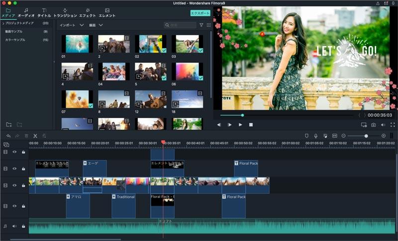 filmora9 mac操作画面