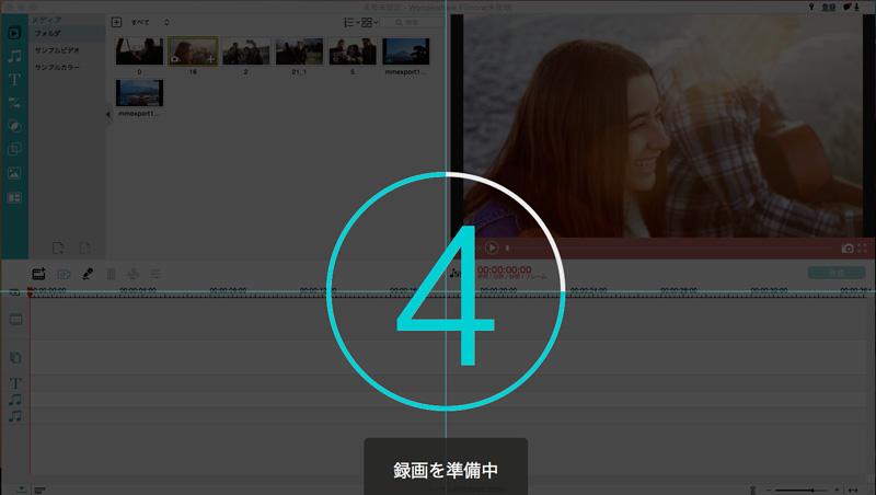 スクリーン録画-4