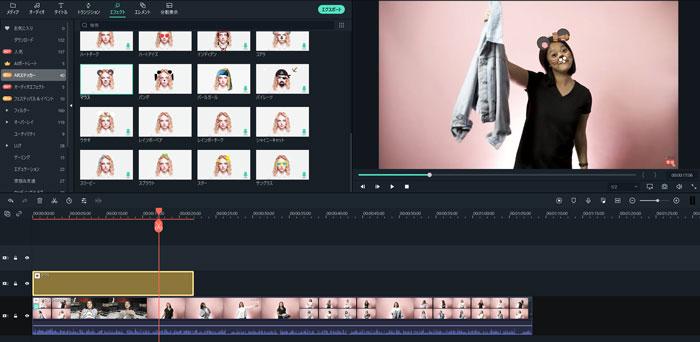 Filmoraで動画にARステッカーを追加