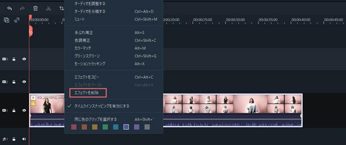 Filmoraで適用された全てのオーディオエフェクトを削除する
