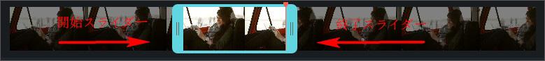 動画ファイルをカットする