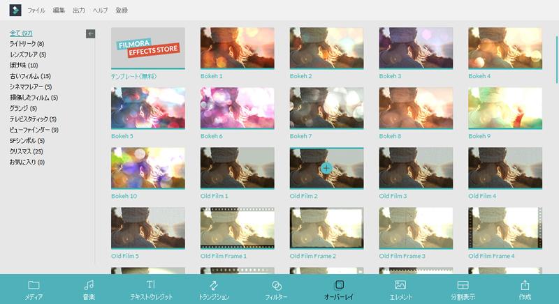 4K動画を編集