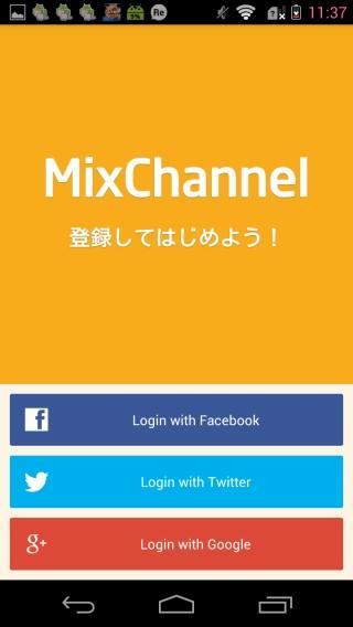 ミックスチャンネルへアカウント登録