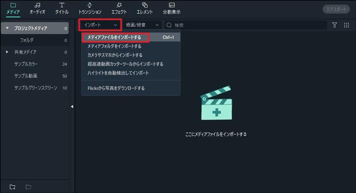 動画クロップ データフォーマット