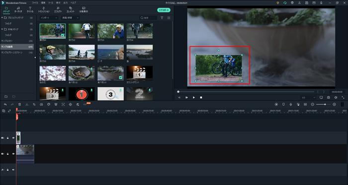 動画クロップ 多様な編集機能と素材