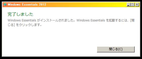 windows10 ムービーメーカーダウンロードやインストール