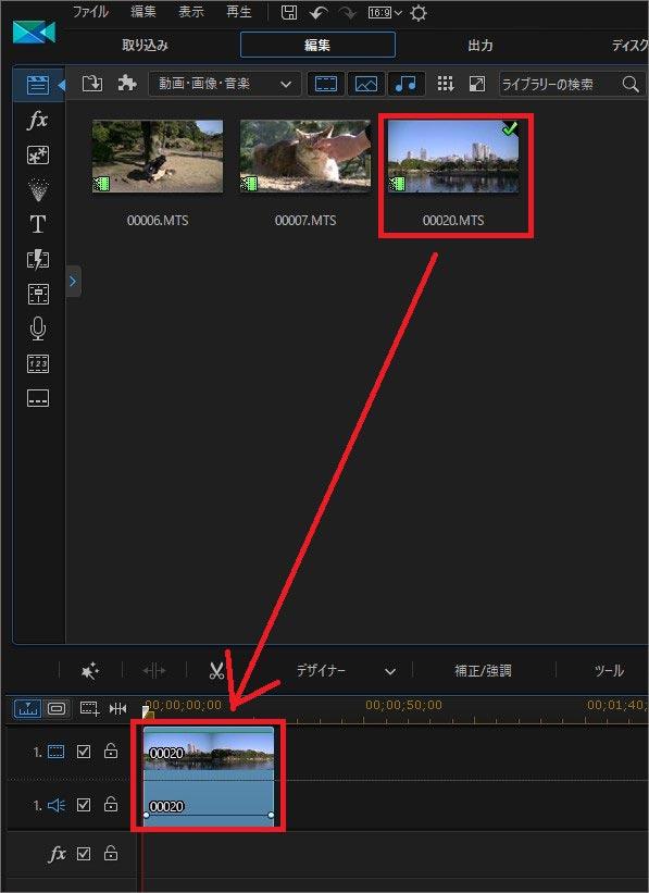 4K動画ファイルを編集する