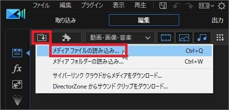 AVI動画ファイルをインポートする