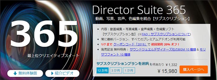PowerDirector365