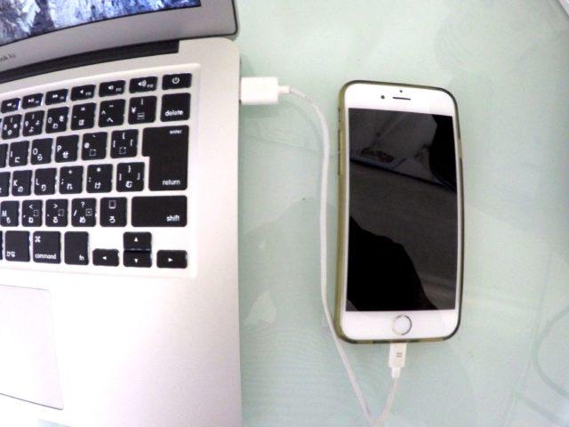 USBケーブルでiPhoneとパソコンを接続する