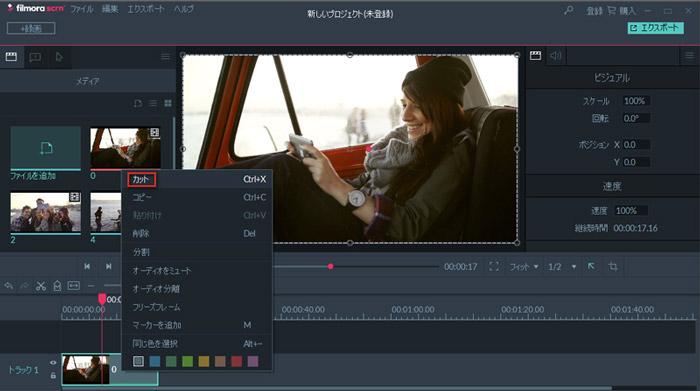 画面録画ソフト filmora scrn
