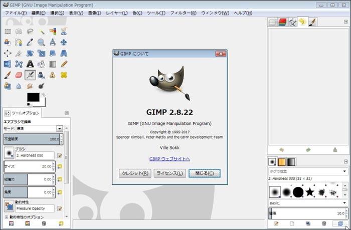 GIMP for Windows