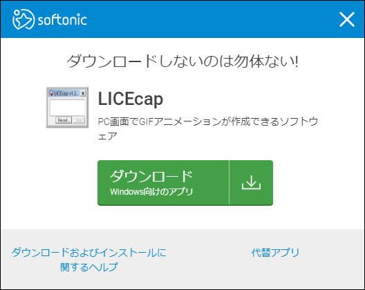 LICEcap