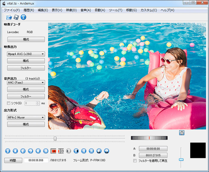 Windows10動画編集ソフト Avidemux
