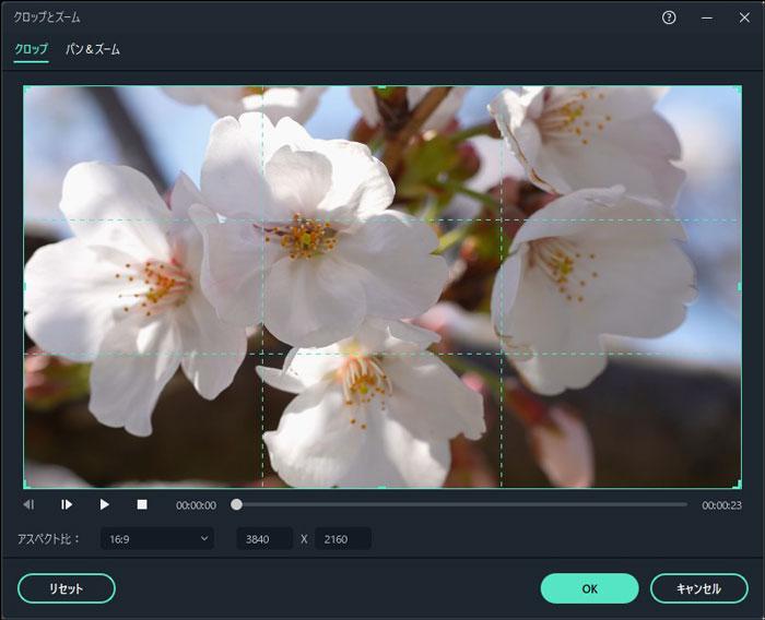 MP4動画回転・反転 豊富な動画編集機能