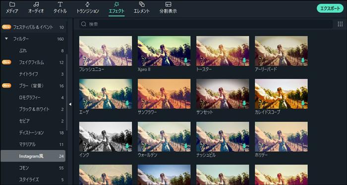 MP4動画回転・反転 多彩なエフェクト素材