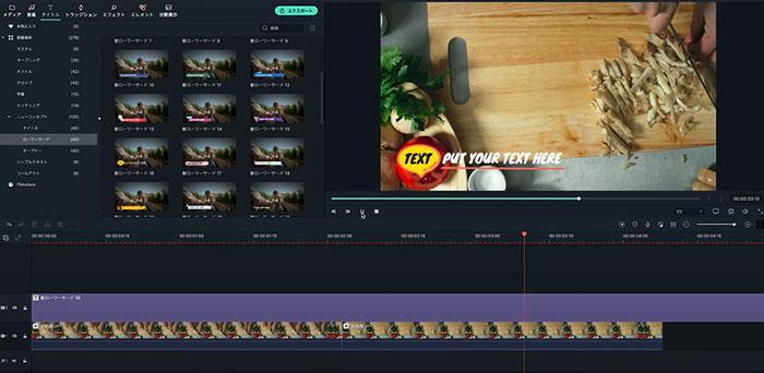 MP4動画回転・反転 簡単な操作