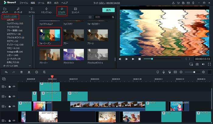 画像データを動画にする フィルター