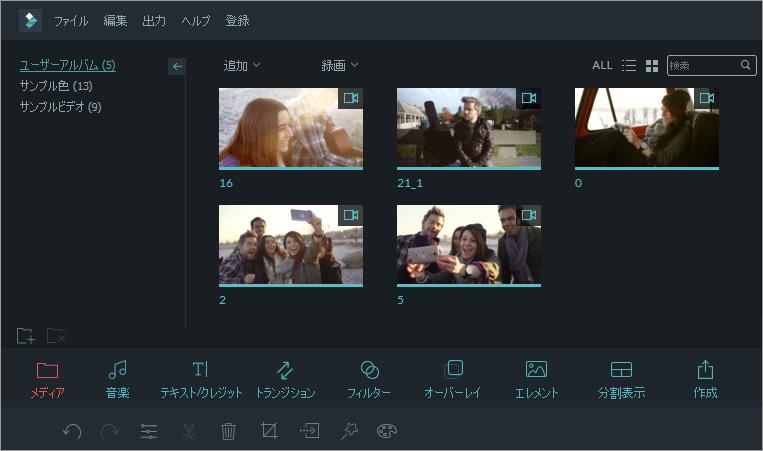 背景にしたい動画とピクチャーインピクチャーしたいクリップを追加
