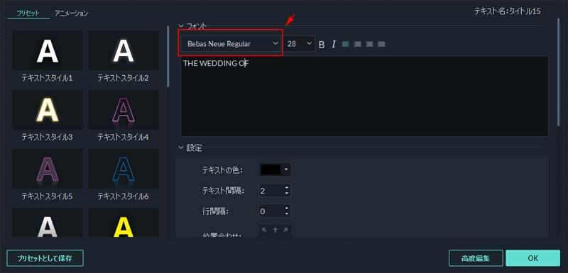 動画,字幕,調整