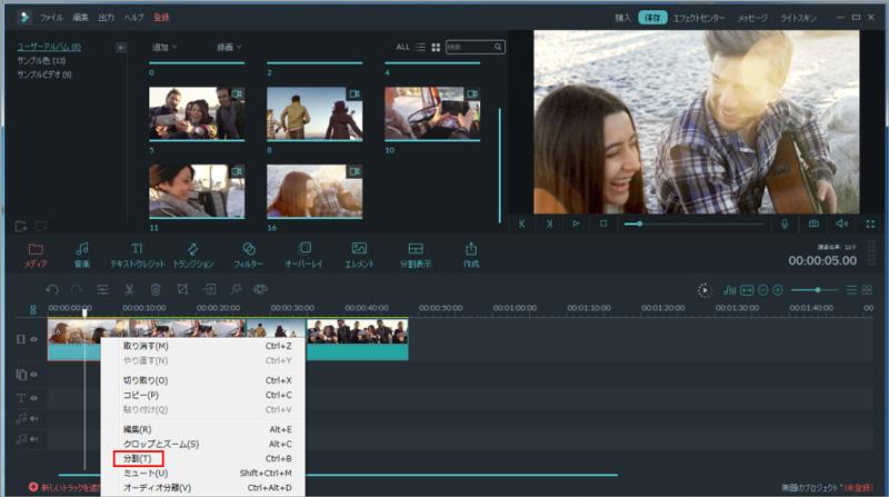 mp4動画カット/トリミング