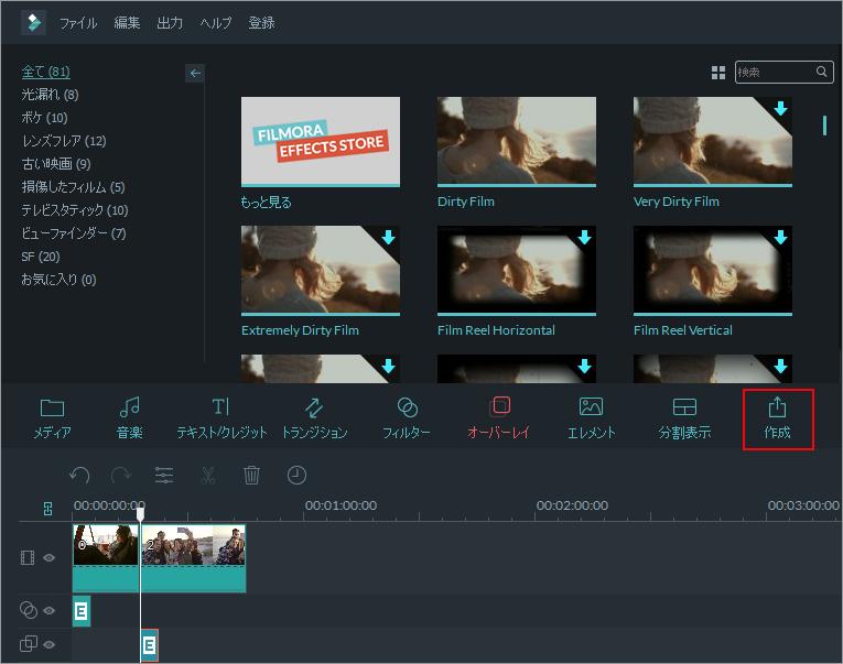 再生速度を変更した動画を出力する