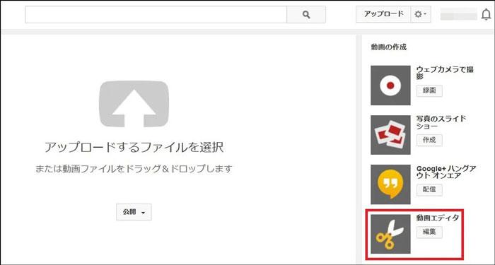 YouTubeを登録