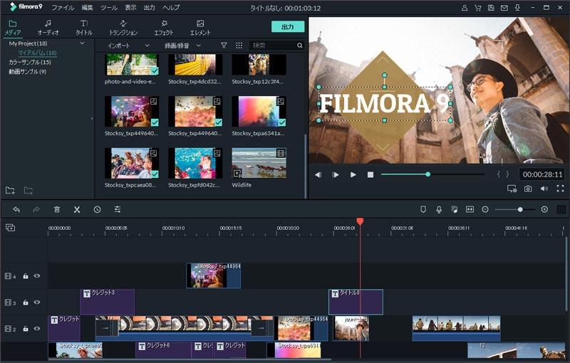 YouTubeやインスタ動画をオシャレに編集できるソフト
