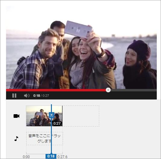 youtube動画エディタ,動画分割
