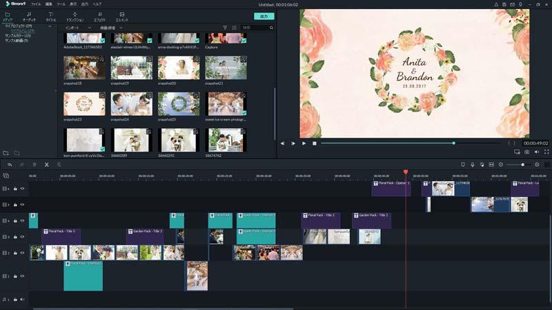 結婚式動画のインポート