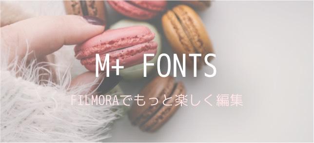 M+ FONTS