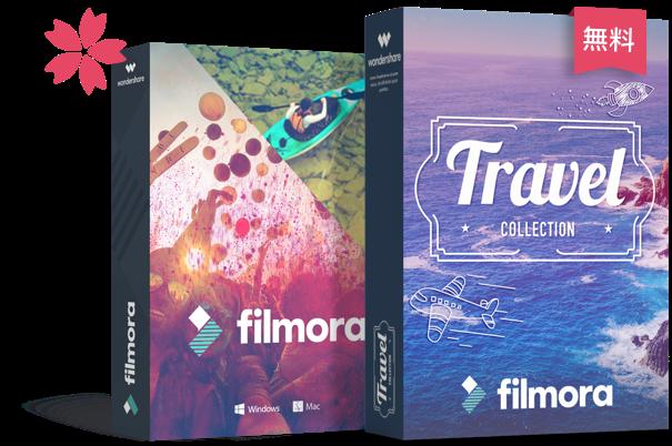 旅行コレクションVol1